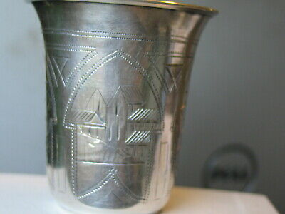 ANTIQUE JUDAICA RUSSIAN 1890 SILVER 84 HALLMARKS CHARMING KIDDUSH CUP 41.5g