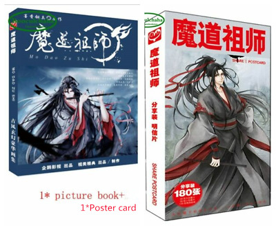 Anime Mo Dao Zu Shi Chinese Ancient Painting Collection Drawing Book+Poster Card