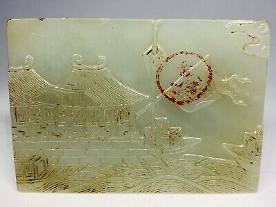 Antique 18th/19th Century Chinese Hand-Carved Jade Buckle With Boat/Ship Scene