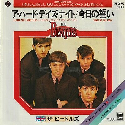 "Vinyl 7 "" Beatles The A Hard Day'S Night / Things We Said Today Japan Ear 20227"