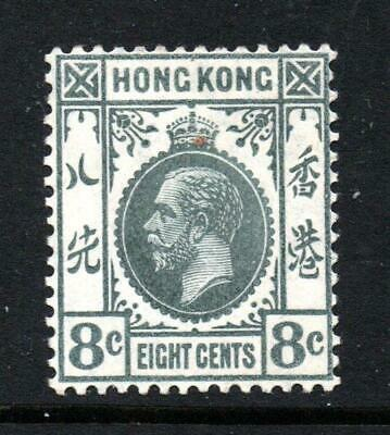 Hong Kong 1912-21  8c Slate mounted mint Sg 104a cat £50