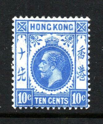 Hong Kong 1912-21  10c Deep Bright Ultramarine mounted mint Sg 105a cat £32