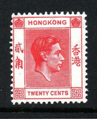 Hong Kong 1938-52  20c Rose Red  unmounted mint Sg 148a cat £28