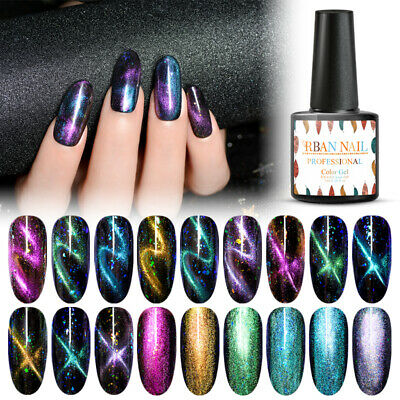 RBAN NAIL Chameleon Soak Off UV Gel Polish Nail Art 3D Cat Eye Magnet Gel Cheap