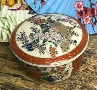 Vintage Antique Satsuma Covered Dish with Peacocks Japan Heritage Mint