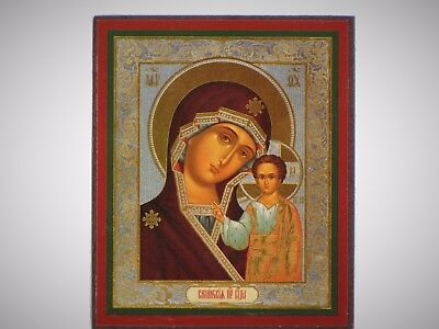 Orthodox Icon Blessed Virgin Christ 6x7 cm Sofrino Russia Religion Christianity
