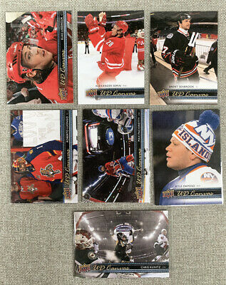 2014-2015 Upper Deck Series One CANVAS cards - lot of 7