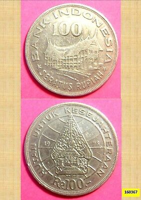 1978 Indonesia 100 Rupiah Coin 160367...*