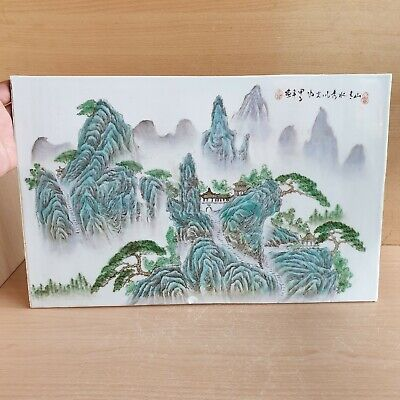 65# Old Rare Antique Beautiful Chinese Porcelain Plaque with Landscape, Marked