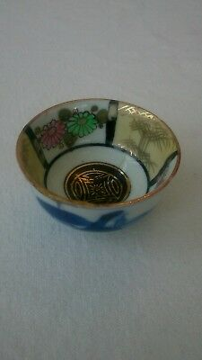 Antique Chinese porcelain footed tea bowl cup gold plate character marks Ming