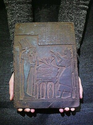 EGYPTIAN ANTIQUE ANTIQUITY Seti I Getting Gifts Stela Stele 2291-2278 BC