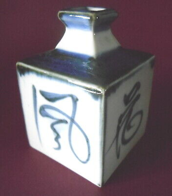 Art Deco, Retro, Vintage, Antique, Collectable Chinese Inkwell