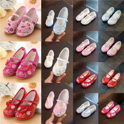 Kids Girls Chinese Style Embroidery Flower Flats Toddler Children Princess Shoes