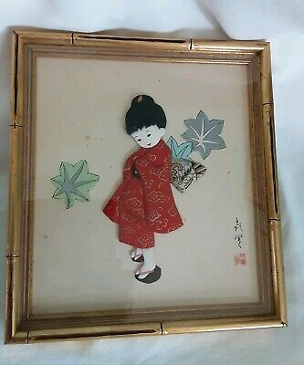 Vintage Signed Chinese Asian Oriental Hand Craft 3D Silk Geisha Girl Gold Frame