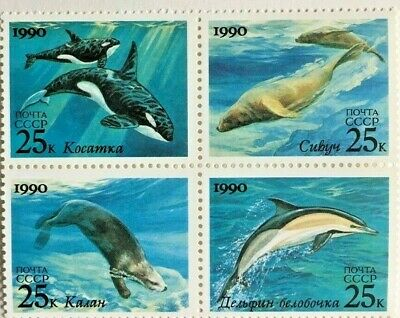 US Stamp Scott # 2508-11 Creatures of the Sea block 4-.25 cents MNH
