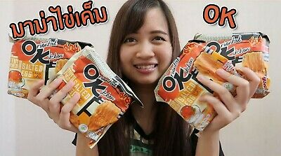 4 Bag x 85 g Oriental Kitchen MAMA OK Salted Egg Flavour Thai Instant Noodles