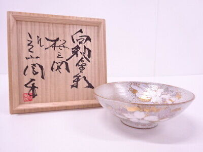 4319251: Japanese Tea Ceremony / Tea Bowl Ume Blossom Chawan / Artisan Work