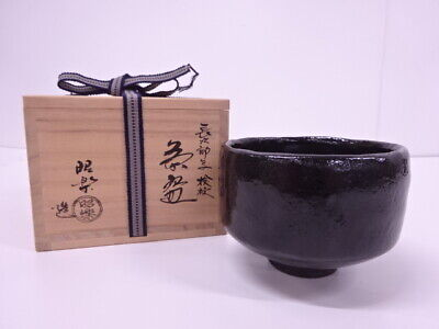 4319078: Japanese Tea Ceremony Raku Ware Tea Bowl By Shoraku Sasaki Chojiro Styl