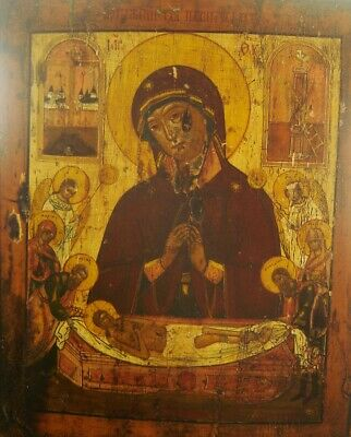 Scarce 18/19th Century Russian Orthodox Icon Madonna/Body of Jesus