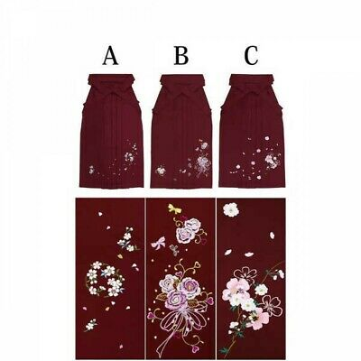Japanese Women's Kimono Embroidery HAKAMA Skirt Burgundy Japan EMS