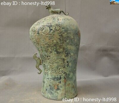 Chinese bronze Ware Ancient dynasty beast people face Warning Hanging Zhong Bell