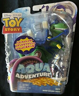 Disney Pixar Toy Story Aqua Adventure Rex With Scube Gear ~ New In Box