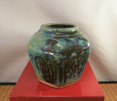 Antique Chinese Shiwan Ceramic Ginger Jar Blue Green Glaze Urn Vase China 3 5/8""