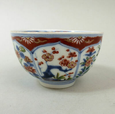 Antique Japanese Imari Porcelain Tea Bowl C.1850