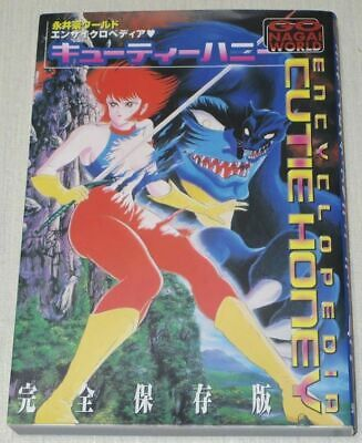 GO NAGAI EXHIBITION DEVIL MAN//cutie Honey etc Anime Mini Poster//Chirashi