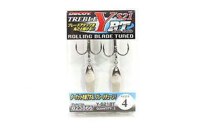 Decoy Y-S25 Treble Hook Light Game Treble Hooks Size 10 4826
