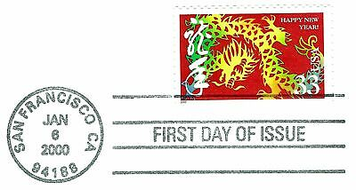 2000 YEAR OF THE DRAGON Chinese Lunar Happy New Year FDC First Day of Issue 3370