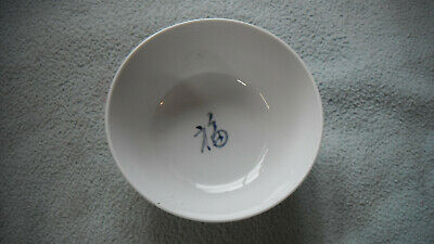 Ref 005 Japanese Porcelain Calligraphy Bowl Decorated in Hong Kong Circa  70s