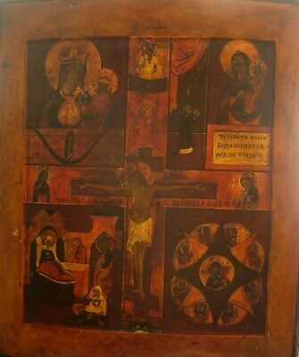 Quality 18/19th Century Russian Orthodox Crucifixion Icon