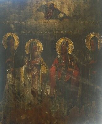 Finely Detailed 18/19th Century 4 Saints Russian Orthodox Icon
