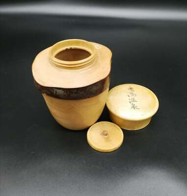 Japanese Tea Ceremony Wooden Tea Caddy Chatsubo
