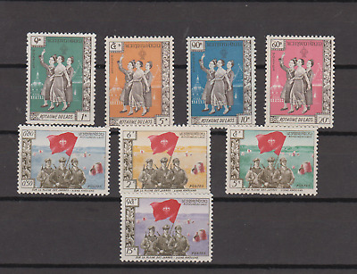 Laos 1961 Neutral Government Dancers Set Mint Never Hinged