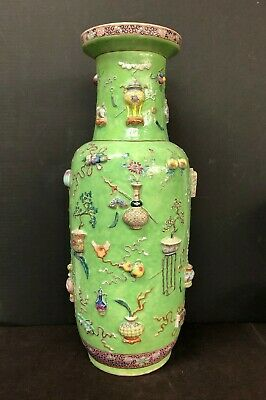Antique Chinese Hand Painted Enamel porcelain Vase, Height 23 1/2""