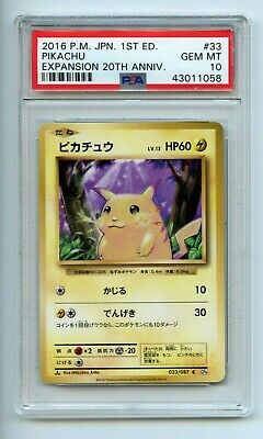 Pokemon - Pikachu - Japanese - 20th Anniversary Expansion - 1st ED - PSA 10 MINT