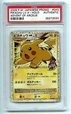 Pokemon - Pikachu - Advent of Arceus - HOLO - PSA