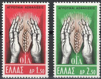 Greece- 1962 Farmer's Social security fund complete set MNH **