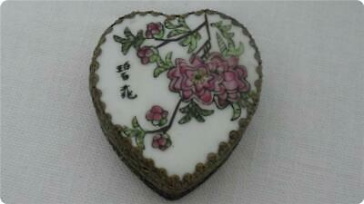 Vtg Chinese Pink & White Porcelain Shard Silver Plated Trinke Box Heart Flower