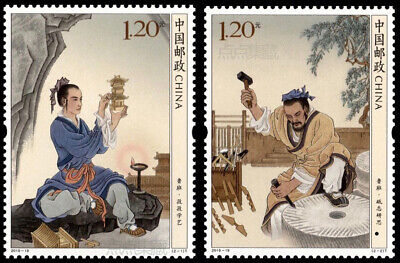 China 2019-19 The Ancestor Ancient Chinese Carpenter Lu Ban stamps鲁班