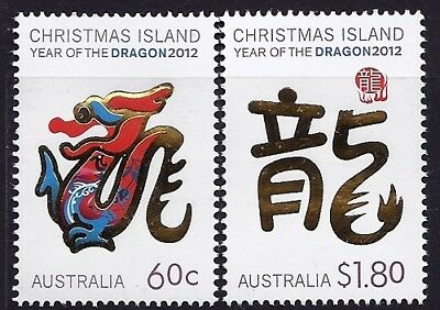2012 Christmas Island - Year of the Dragon (2) MUH