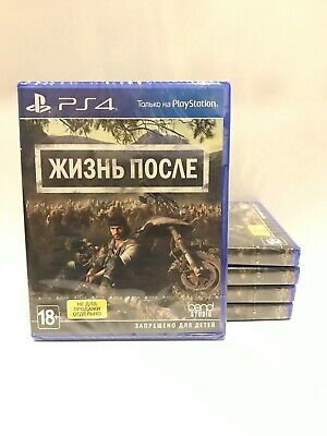 Days Gone Sony Playstation 4 PS4 Brand New Factory Sealed