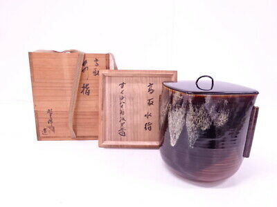 4330550: Japanese Tea Ceremony Eared Water Jar / Mizusashi