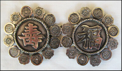 Lovely Antique Chinese Sivler Buckle Wang Hin