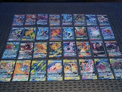 PROMO lot 30 cartes pokemon neuves sans doubles dont 1 carte ULTRA RARE GX