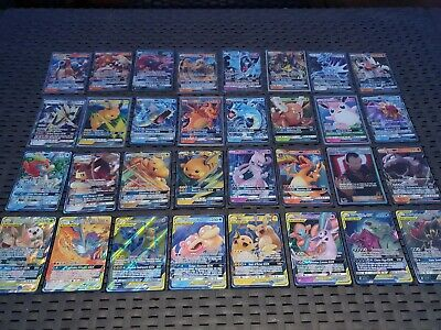 PROMO lot 100 cartes pokemon neuves sans doubles dont 1 carte ULTRA RARE GX