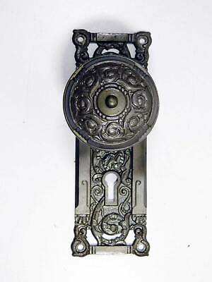 Old Antique Reading Hardware Columbian Escutcheon Plate & Door Knob Fox Pattern