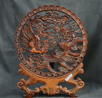"""14.8"""" Old Chinese Huanghuali Wood Dynasty Dragon Phoenix Lucky Screen Statue"""